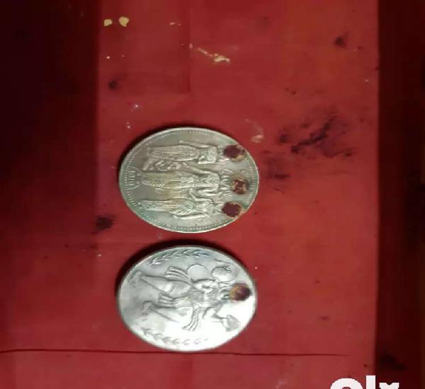1818 old Ramudu Sithammavarulu lakshamanudu 250 gms coin 0