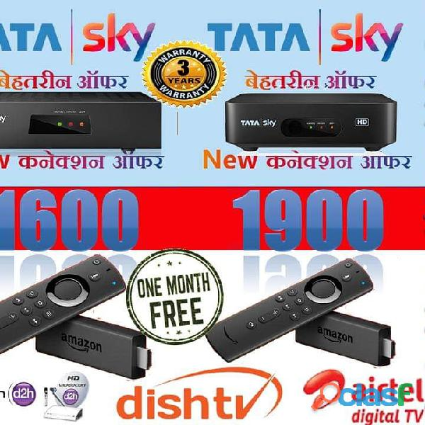 TATA SKY HD CONNECTION OR NORMAL CONNECTION FREE AMAZON FIRE STICK 1
