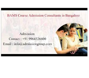 Bams college management 【 LAST VACANCIES September 】 | Clasf