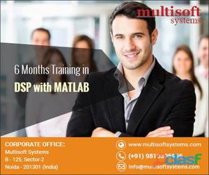 6 months training in dsp with matlab