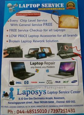 Sony mini used laptop sale urgent