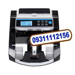 Note counting machine in noida