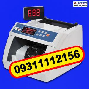 Note counting machine price in delhi