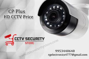 Illustrious cp plus hd cctv camera at discount price