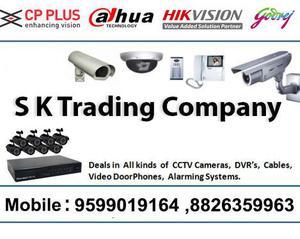 Cctv camera dealers in delhi