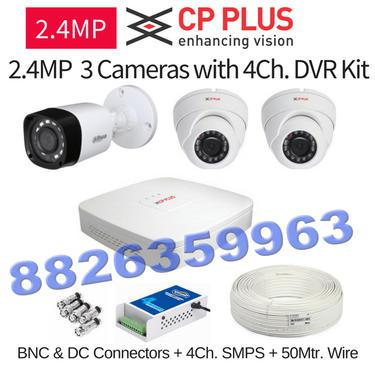 Cctv camera dealer in lajpat nagar best price