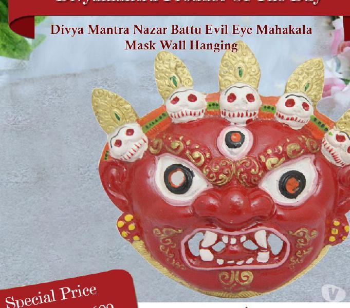 Buy divya mantra nazar battu evil eye mahakala mask wall han
