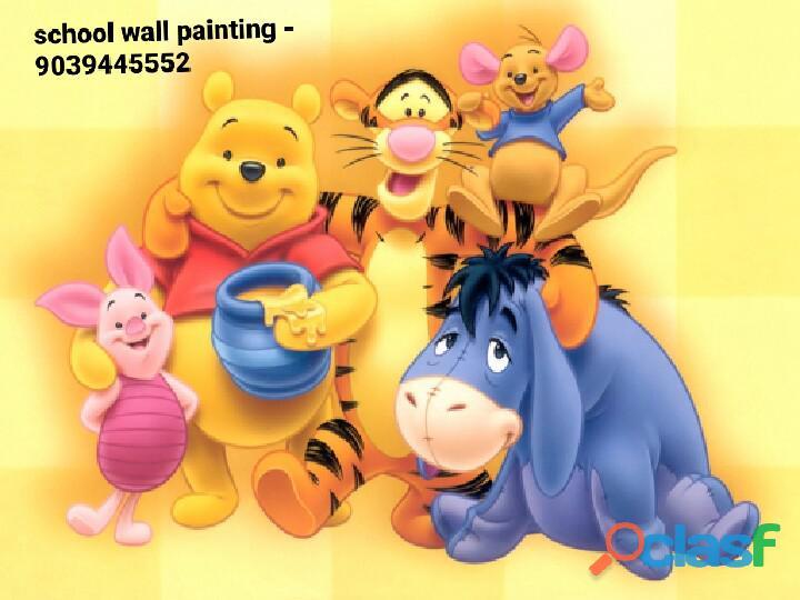 Play school painting works in pune,school wall painting artist in pune