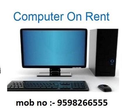 Computer on rent in kanpur