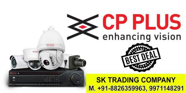 CCTV Camera Installation in Arjangarh New Delhi 8826359963