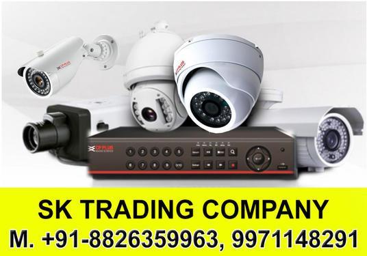 Cctv camera in gurgaon best price 8826359963