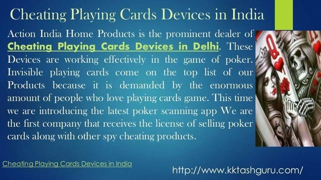 Playing cards cheating device price in india