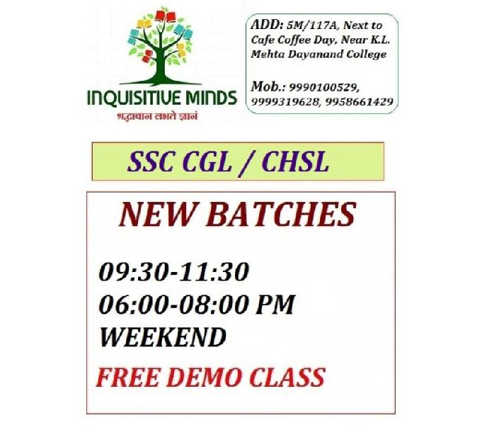 Ssc cgl and chsl in faridabad @ inquisitive minds