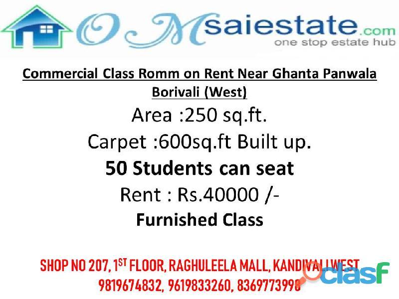 Class room on rent in Borivali