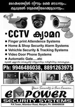 Cctv camera available whole sale retail services