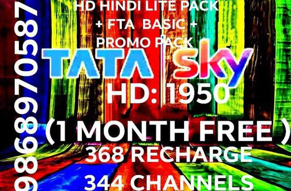 Tata sky hd connection monthly sd 1 yrs