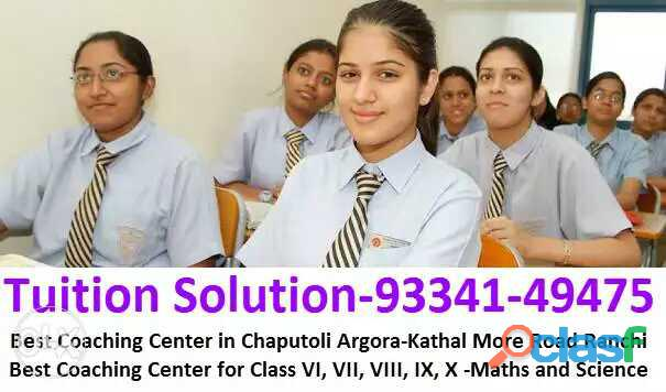 Best coaching center in argora kathal more  93341 49475