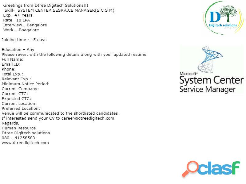 System center service manager (s c s m)