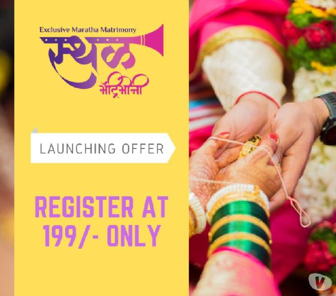 Sthal Matrimony exclusively for Maratha Community