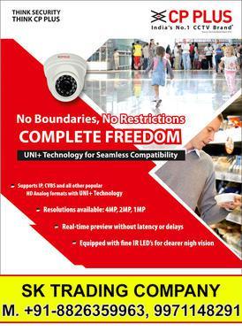 CCTV Camera Service in Chirag Delhi 8826359963