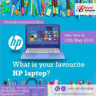 Hp laptop store in jaipur laptop store in jaipur