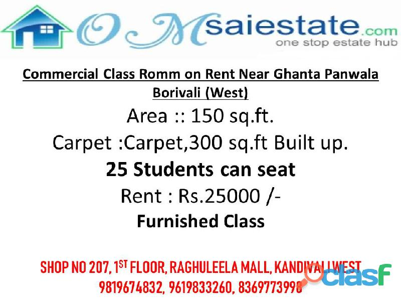 Classroom for rent in Borivali West 25 Students can seat