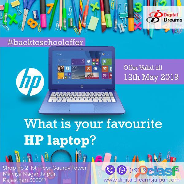 Hp laptop store in jaipur | hp tablets in jaipur