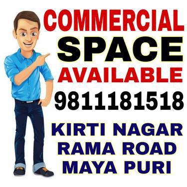Office space godown on rent kirti nagar whs 9811181518
