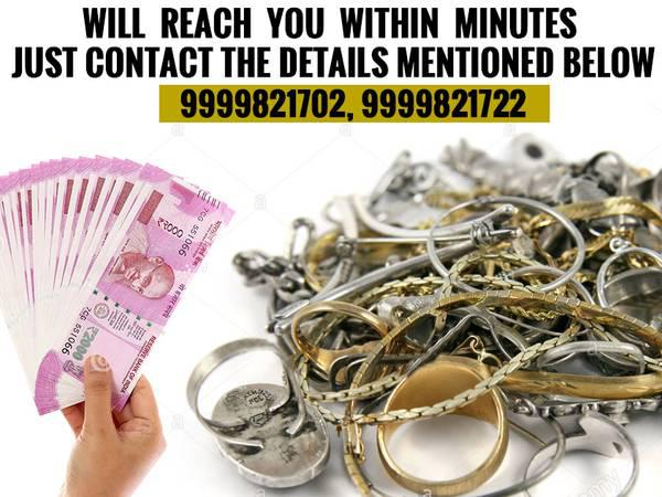 Cash for silver udyog nagar - jewelry - by dealer