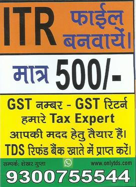 Gst new registration gst return file gstit audit income q