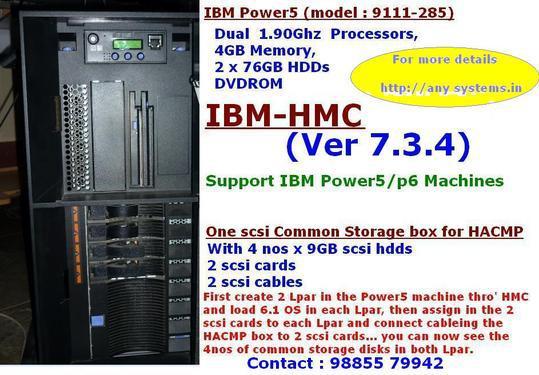 Used ibm p5 aix 9131-52a sever sale in delhi and chennai