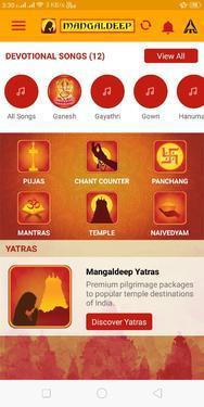 Find best devotional songs list in mangaldeep app