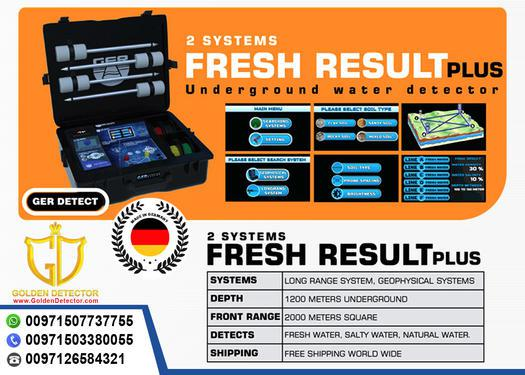 Water detector device fresh result 2 systems