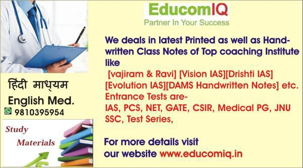 Study material top coaching for ias pcs medical pg gate net