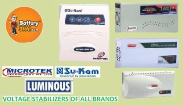 Voltage stabilizer - buy stabilizers online at best prices -
