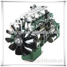Find used engine in great price - auto parts - by owner