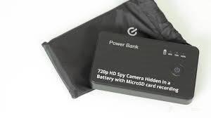 Spy gadgets detector in delhi - electronics - by dealer