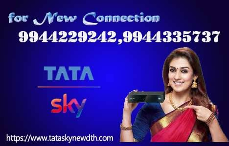 Best offer for tata sky new connection - business/commercial