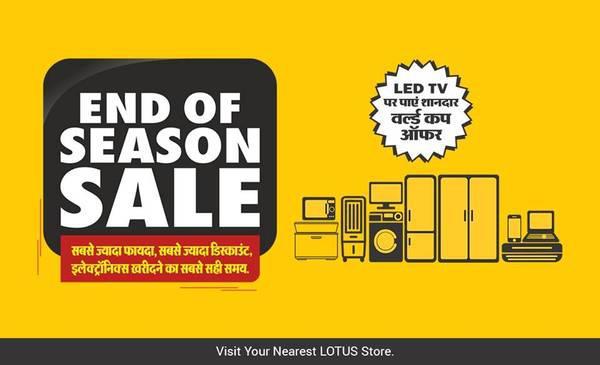 End of season sale offers on lotus electronics - electronics