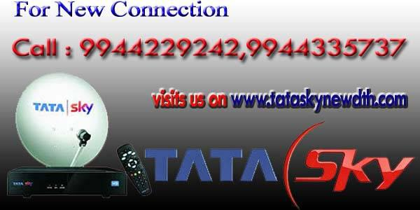 Tata sky sd pack in new connection - business/commercial -