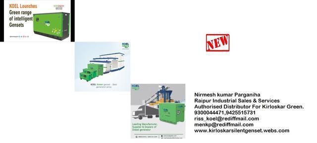 Best power diesel generator diesel generator chhattisgarh