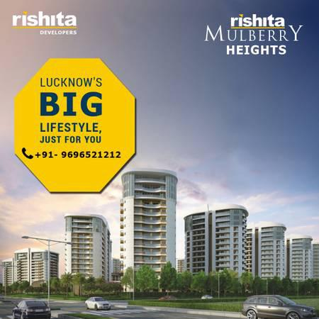 Rishita Mulburry- 2 & 3 BHK Flats in Susant Golf City,