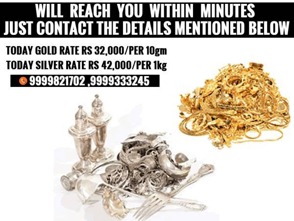 Resell jewelry buyer in noida - jewelry - by dealer