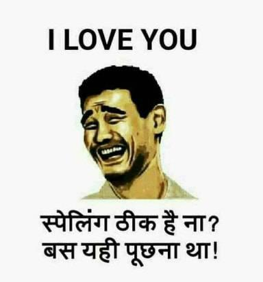 Funnyjoke: best funny jokes in hindi - tickets - by owner