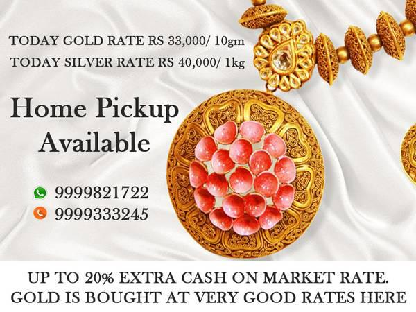 Sell old gold in dwarka sector 17 - cell phones - by dealer
