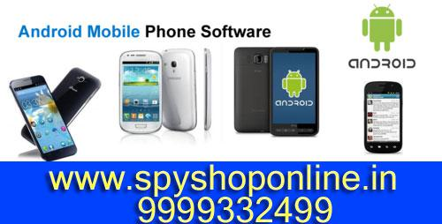 Spy mobile phone software in delhi ncr 9999332499