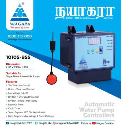 Automatic water level controller for sale in coimbatore -