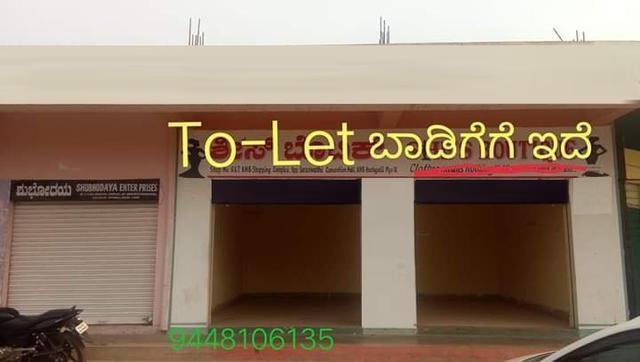 Shop sale or rent mysore hootagalli khb commercial complex