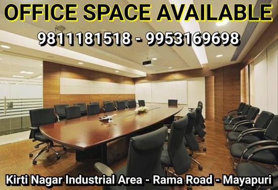 Office space godown for rent kirti nagar 9811181518