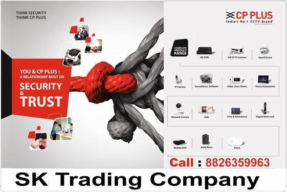 Cctv camera dealer in patna 7827414671